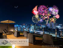 アスティルホテル十三プレシャス(2020年1月29日新築オープン)の写真