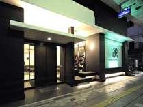 グリーンリッチホテル岩国駅前の写真