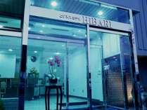 ビジネスホテルHIBARI(ビジネスホテルひばり)の施設写真1
