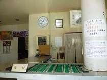 民宿 旅館 磯渡し 勝三屋の施設写真1