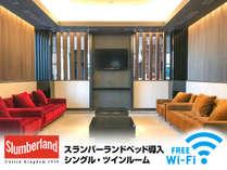 ホテルリブマックス仙台国分町の施設写真1