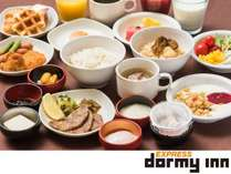 ドーミーインEXPRESS仙台シーサイドレストラン