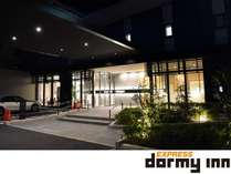 ドーミーインEXPRESS仙台シーサイドアクセス