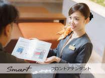 スーパーホテル加古川駅前 天然温泉 花乃井の湯の施設写真1