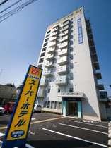 スーパーホテル岡崎 天然温泉 葵の湯の写真