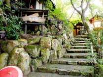 京都大原の料理旅館 天然温泉癒しの湯 魚山園の写真