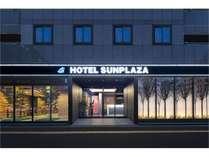 ホテルサンプラザの施設写真1
