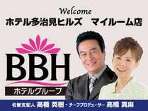 ホテル多治見ヒルズ マイルーム店(BBHホテルグループ)の施設写真1