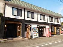 1日1組限定 貸切料理宿 玉本屋の写真