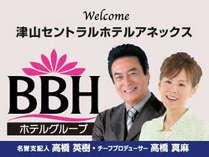 津山セントラルホテル-アネックス 津山城前(BBHグループ)の施設写真1