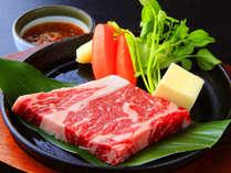 【土佐和牛】ご当地牛を味わいたい方はコチラ!<高級ブランド牛ステーキ>付きの贅沢プラン♪のイメージ画像