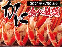 大江戸温泉物語 南紀串本の施設写真1