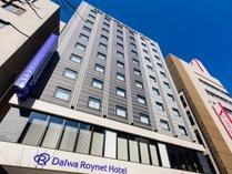 ダイワロイネットホテル小倉駅前の写真