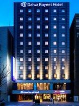 ダイワロイネットホテル小倉駅前の施設写真1