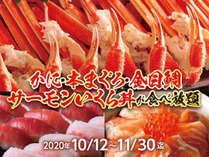 大江戸温泉物語 鹿教湯温泉 鹿教湯の施設写真1