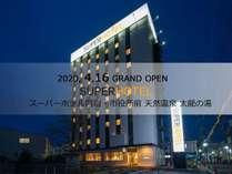 スーパーホテル阿南・市役所前 太龍の湯(2020年4月16日オープン)の写真