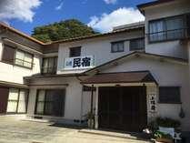 温泉民宿 小阪屋 元館の施設写真1