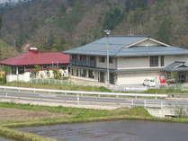 湯治の宿 湯田山荘の写真