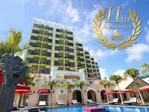 Okinawa Spa Resort EXES(沖縄スパリゾート エグゼス)の写真