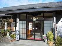 鍋料理専門 料理旅館 よしやの写真
