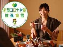松本浅間温泉 ホテル玉之湯の施設写真1