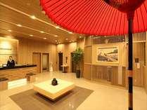 天然温泉茶月の湯 ドーミーイン EXPRESS掛川の施設写真1
