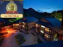 花巻温泉郷 山の神温泉 優香苑の写真