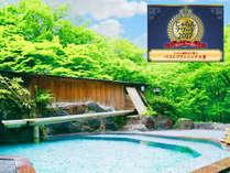 OYO旅館 こぼうしの湯 洗心亭 会津湯野上温泉の施設写真1