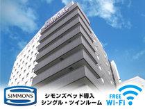 ホテルリブマックス福山駅前の写真