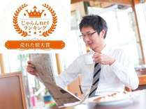 宮崎グリーンホテルの施設写真1