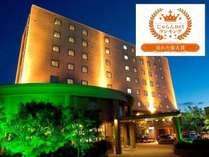 宮崎グリーンホテルの写真