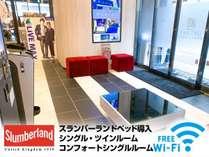 ホテルリブマックス千葉中央駅前(2020年7月1日オープン)の施設写真1