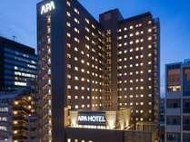 アパホテル&リゾート<西新宿五丁目駅タワー>の写真