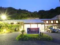 【トロ~リすべすべ絶景露天風呂の宿】かなぎ観光ホテルの写真