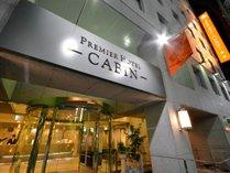 プレミアホテル-CABIN-新宿の写真