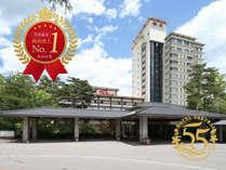 草津温泉 ホテル櫻井の写真