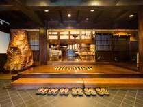 飛騨高山温泉 旅館あすなろの施設写真1