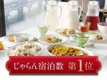 松江ニューアーバンホテル 本館・別館の施設写真1