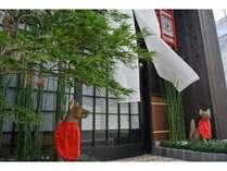 宿ya 京都下鴨の写真