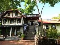 萌木の村 ホテル ハット・ウォールデンの写真