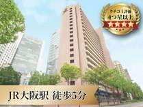 ハートンホテル西梅田(JR大阪駅 桜橋口)の施設写真1
