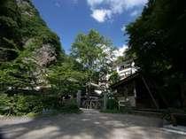 信州角間温泉 岩屋館の写真