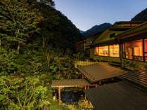 山野草の宿 二人静の写真