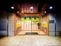 スーパーホテル東西線・市川・妙典駅前の施設写真1