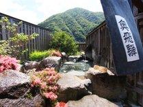 築150年の飛騨民家 おやど 甚九郎の施設写真1
