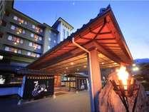ユルイの宿 恵山の写真