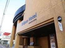 静内エクリプスホテルの写真