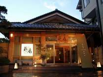 夕日ヶ浦温泉 夢、美しく舞い踊る 静 花扇の写真