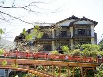 三段峡ホテルの写真