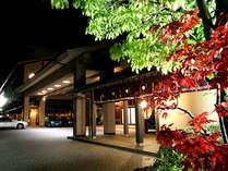 ゆけむりの宿 美湾荘の写真